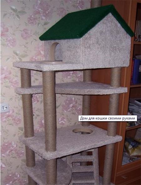 Домик для кошки из дсп своими руками