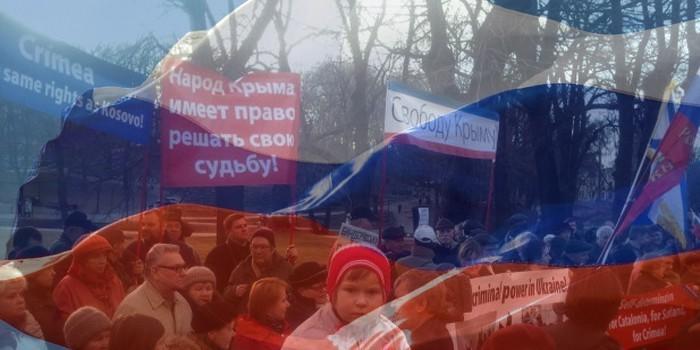 Латвийский суд признал законным уничтожение российского флага