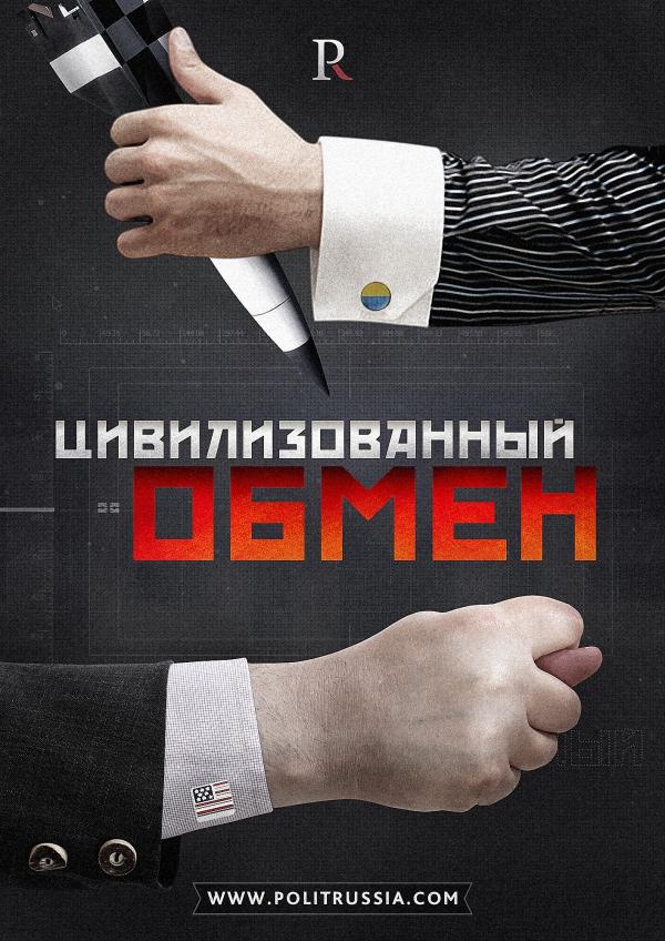США отказываются вспомнить, что это они лишили Украину ядерного потенциала