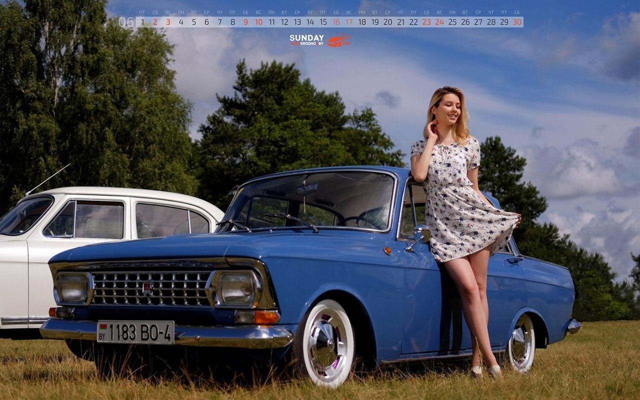 Календарь на 2018 год: белорусские красотки и автомобили