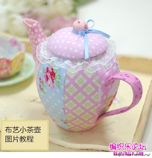 Сувенирный чайник из ткани и картона