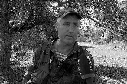Военкор сообщил о гибели командира батальона «Хулиган» сил ополчения ЛНР