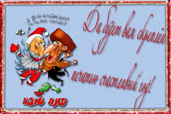 Дорогие формучане, гости, кулинары, Всех с наступающим Новым Годом!