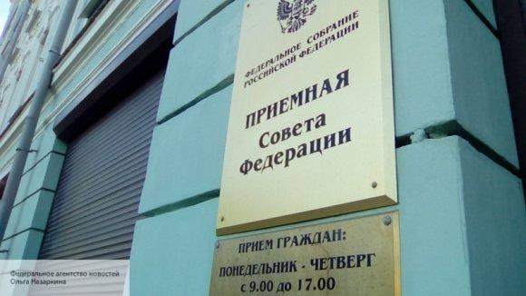 «Наикратчайший путь к самораспаду»: в Совфеде отреагировали на запрет русского языка во Львове