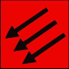 Красный Геббельс и люди- инфузории