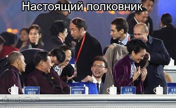 Путин. Лучшие приколы за последнее время
