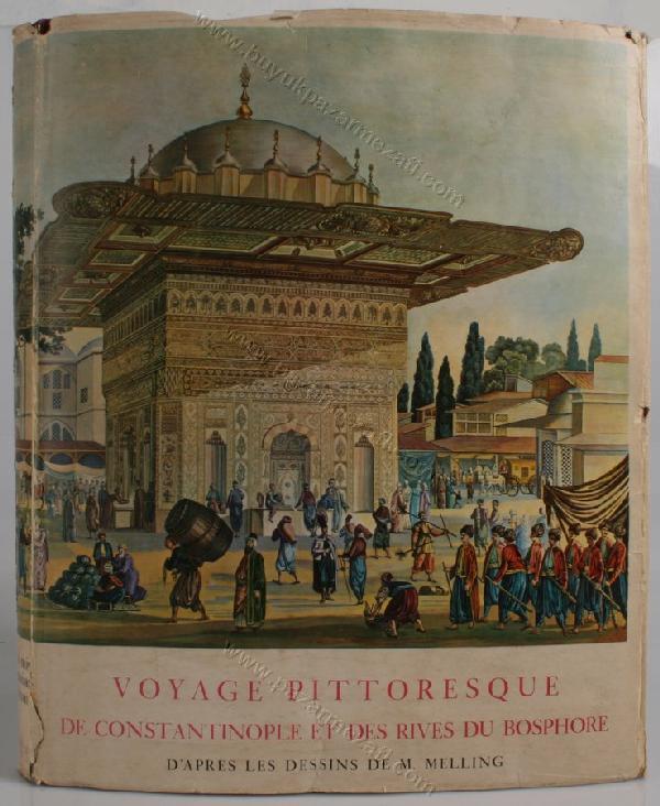 Османская Империя с 17 по начало 19 века