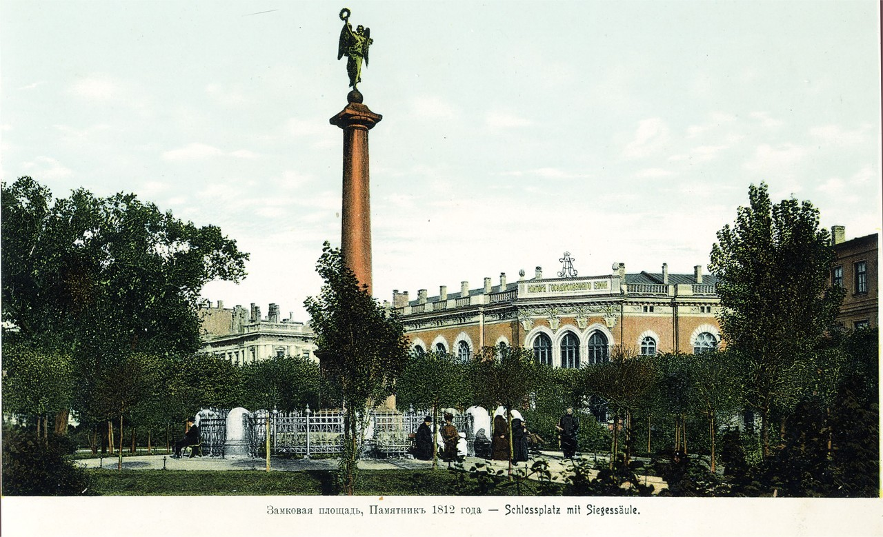 Города России: Рига (10 цвет…