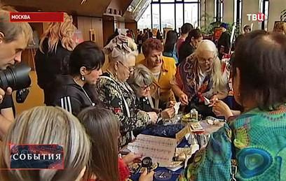 В работе женского конгресса принимают участие представители 25 стран