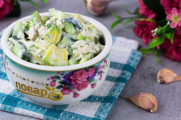 ПП салат с авокадо