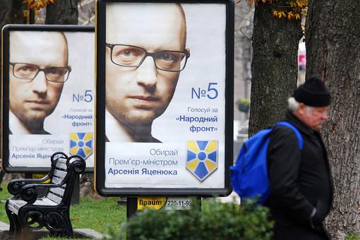 Украина не срослась
