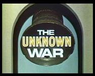 Неизвестная Война. Фильм 10. Величайшее Танковое Сражение
