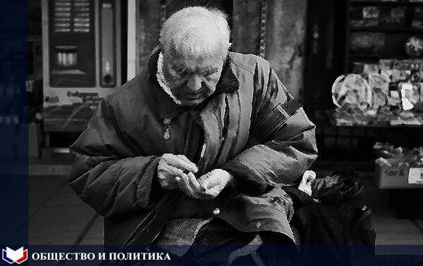 """Пенсионер Путину: """"почему я, проработав всю жизнь на заводе, получаю пенсию 9800, а депутаты в мягких креслах 46 626 рублей"""""""