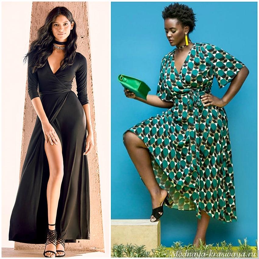Одежда Для Невысоких Женщин