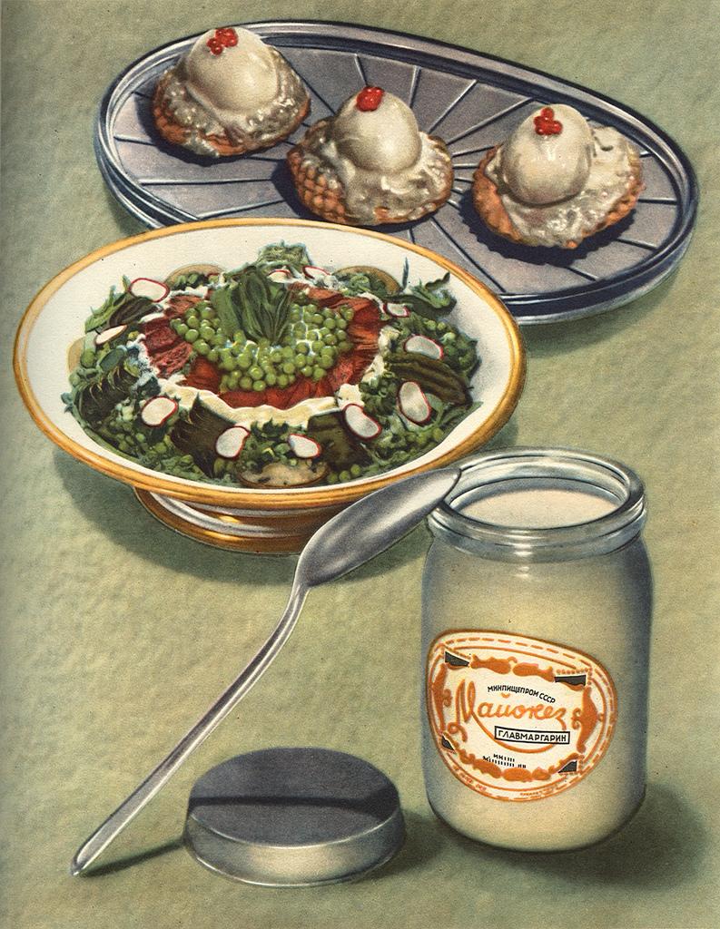 эти данные кулинария 70-х годов видео кокосовым маслом: рецепты