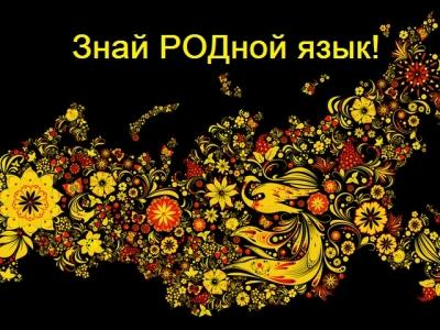Только в русском из трёх букв можно составить... настоящее предложение!