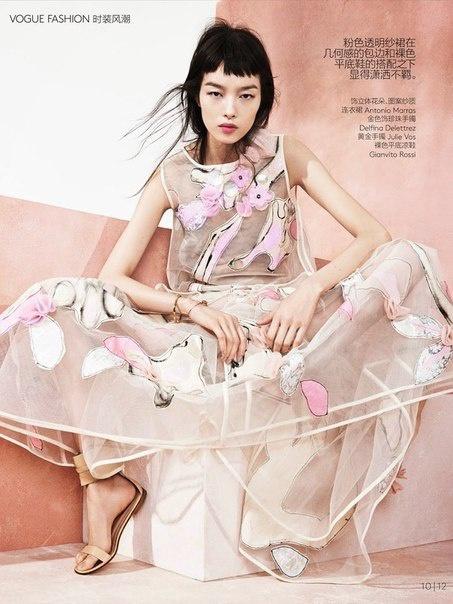 Японский Vogue