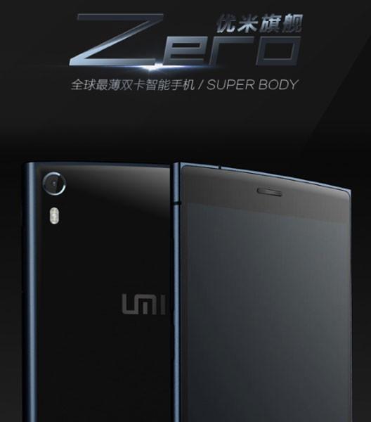 Смартфон Umi Zero