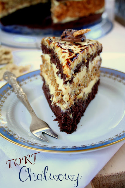 """Торт """"Халва"""""""