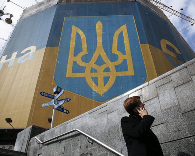 Как Китай забирает Украину за долги