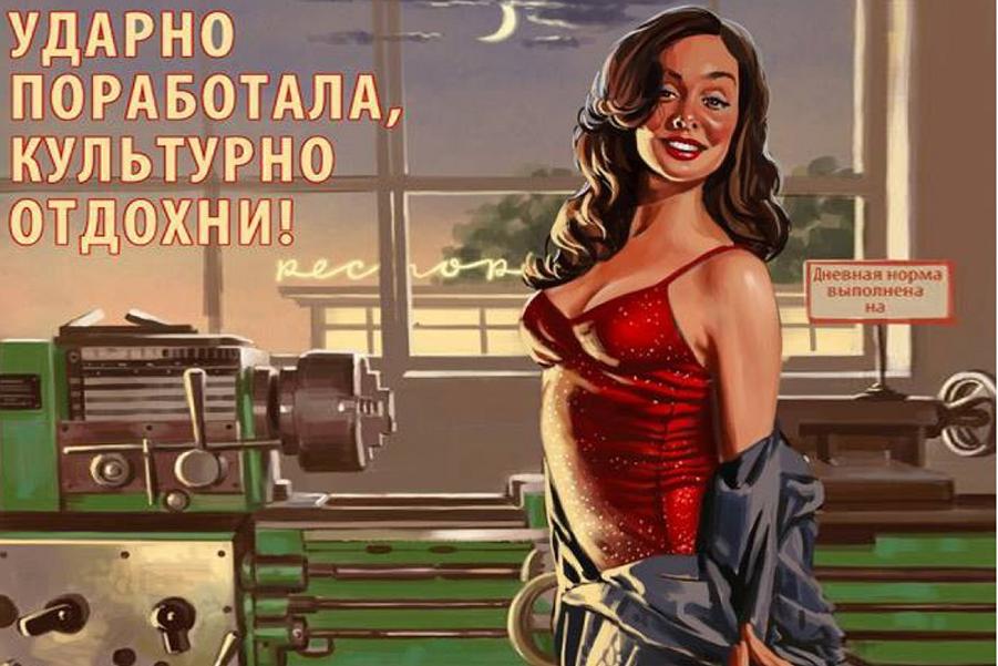 Секс в СССР. Лучший секс....