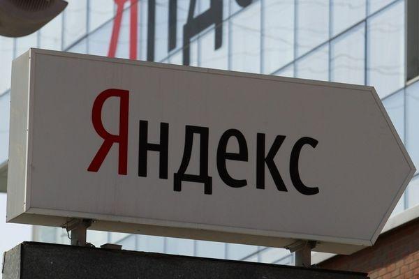 «Яндекс» получил разрешение насоздание собственного смартфона вРоссии