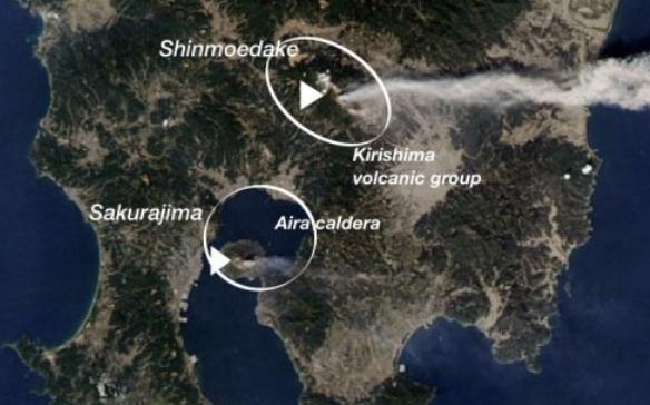 Учёные обнаружили связь между двумя японскими вулканами