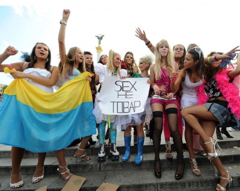 Картинки по запросу В Киеве откроют кабинки для секса