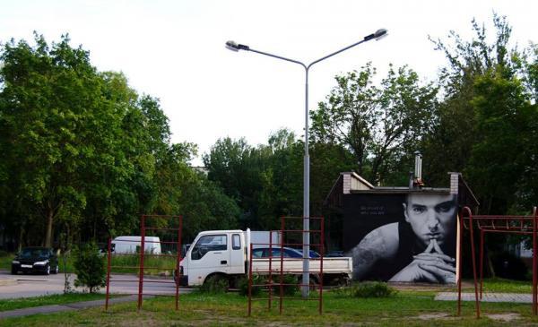 Стрит-арт команда HoodGraffTeam граффити, исскуство