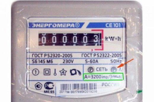 ВСЕ проверенные нами счётчики оказались работающими «в режиме двойной тариф»; Итак, как же проверить свой счётчик?
