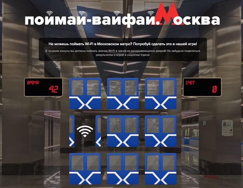 ловит ли теле2 в метро москвы греет само себе