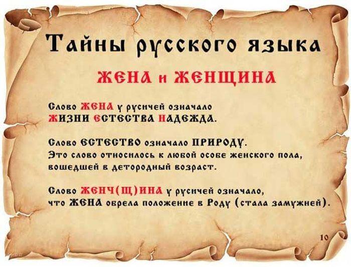 http://mtdata.ru/u23/photoF086/20513061359-0/original.jpg#20513061359