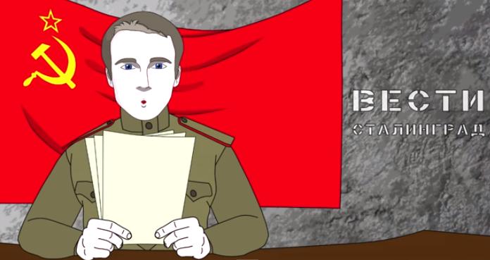 Автор мультиков о Псаки снял выпуск «Вестей Сталинграда» от 9 мая 1945 года