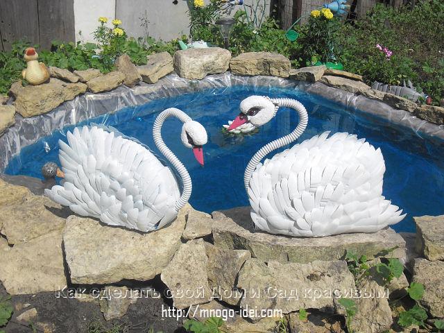 Лебеди из пластиковых бутылок для сада своими руками мастер класс