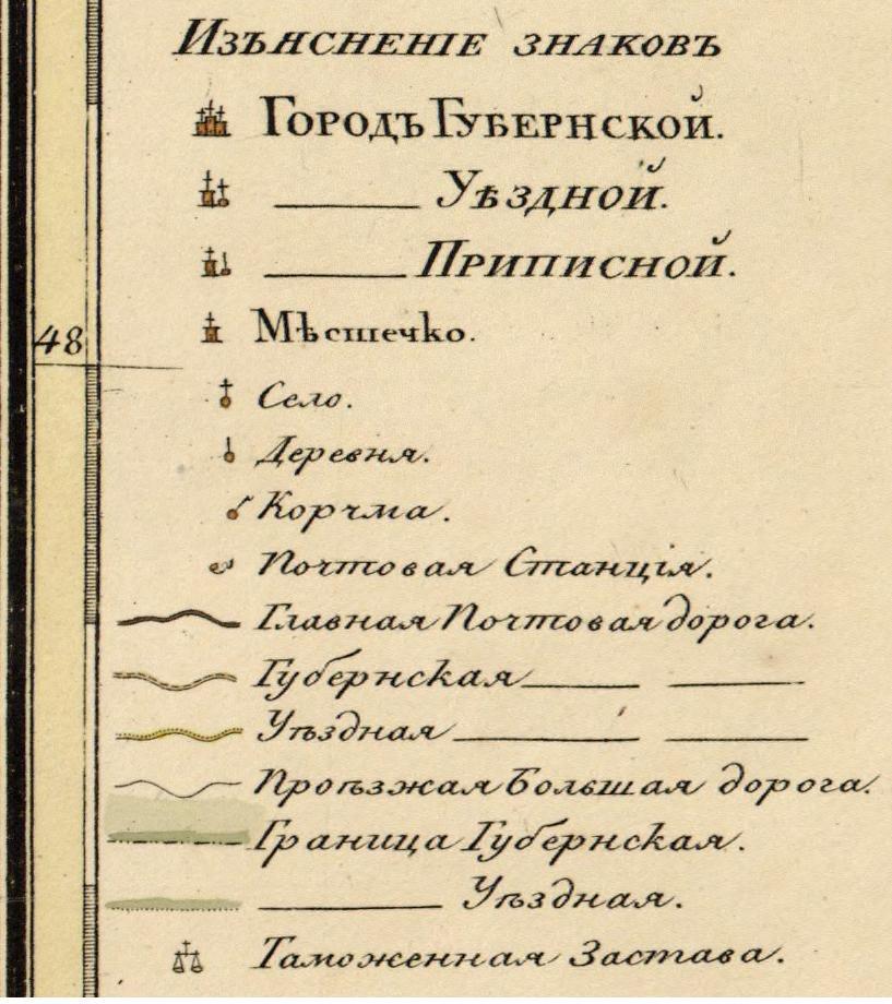 2013-10-12 21:34:00