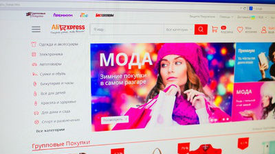 AliExpress возобновил достав…