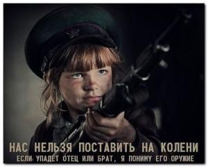 Украинская армия взяла Славянск в плотное кольцо, которое террористы не могут прорвать - Цензор.НЕТ 1792