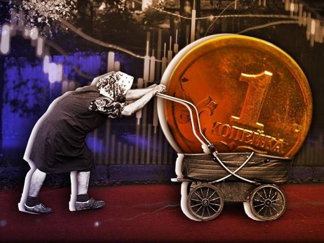 Пенсионная реформа — это под…