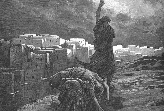 Библейское групповое изнасилование.