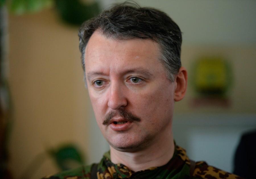 Указал на недопустимость высказываний Игоря Стрелкова в отношении ЛДНР и операции РФ в Сирии!
