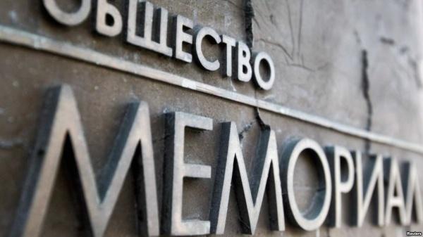 Путин овыселении «Мемориале»: Спецслужбы— нипри чём, помещение хорошее