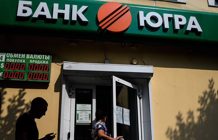 """Банк """"Югра"""" лишился лицензии за финансирование бизнеса владельцев деньгами клиентов"""