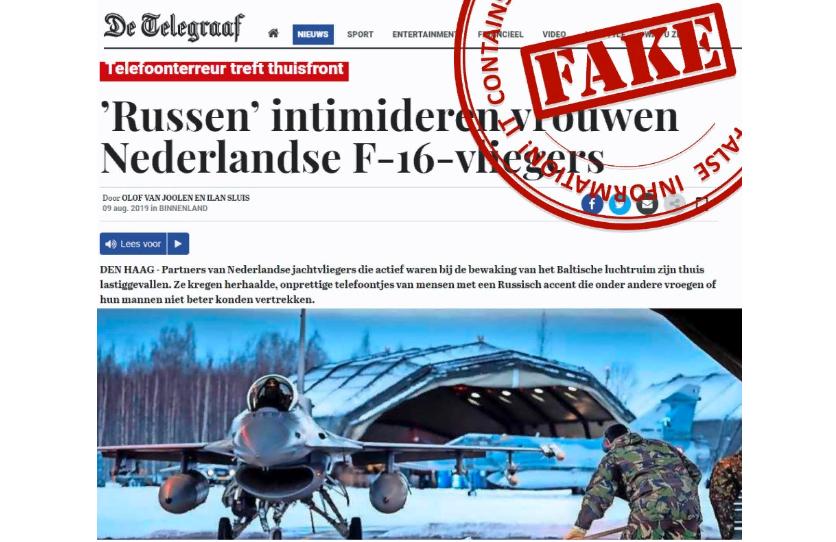 МИД РФ прокомментировал новость о запугивании жен голландских военных летчиков российской разведкой