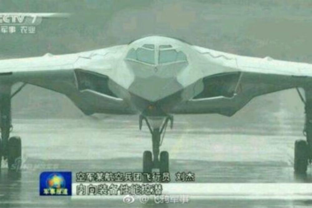СМИ: китайский стелс-бомбард…