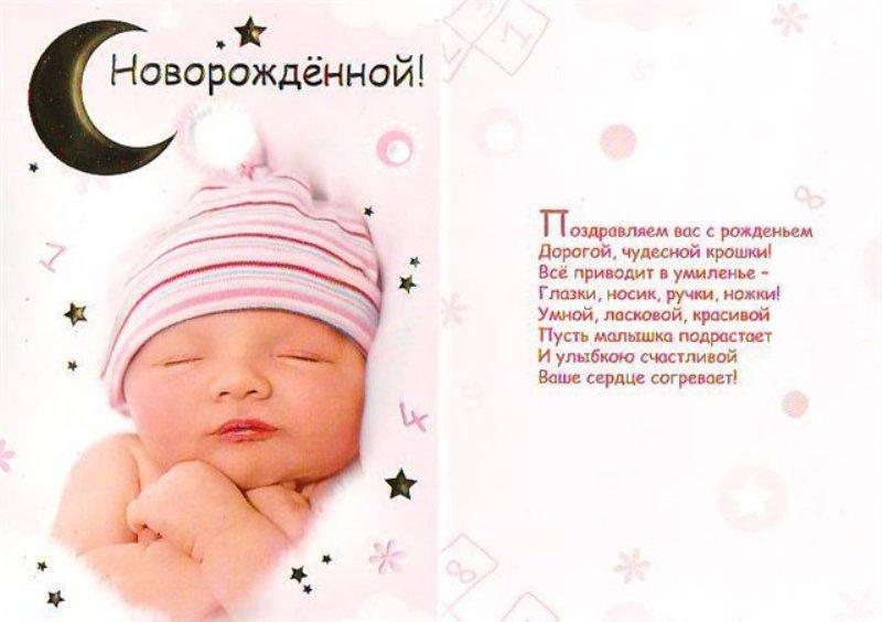 Смс поздравления с рождением внука для бабушки