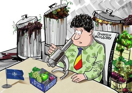 Доассоциировались… Вниманию апологетов соглашения Молдовы с Евросоюзом