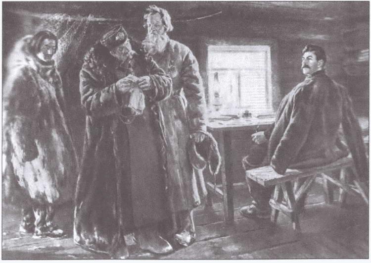 ИОСИФ ДЖУГАШВИЛИ И СТАЛИН: ЛИЧНОСТЬ И ФЕНОМЕН