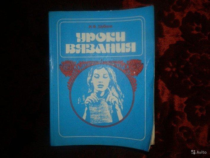 женщины, советские, девушки, занятия, досуг