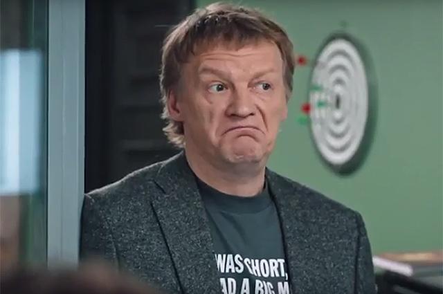 Алексей Серебряков сыграл доктора Хауса