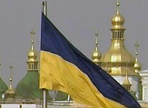 В Украинской православной церкви подтвердили свое единство с Москвой